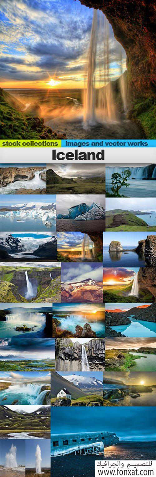 صور شلالات مياة عالية الجودة Photos waterfalls high quality