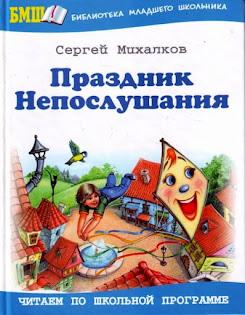 Книга месяца