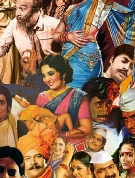 Collage of Marathi Films, Film Actors and Posters