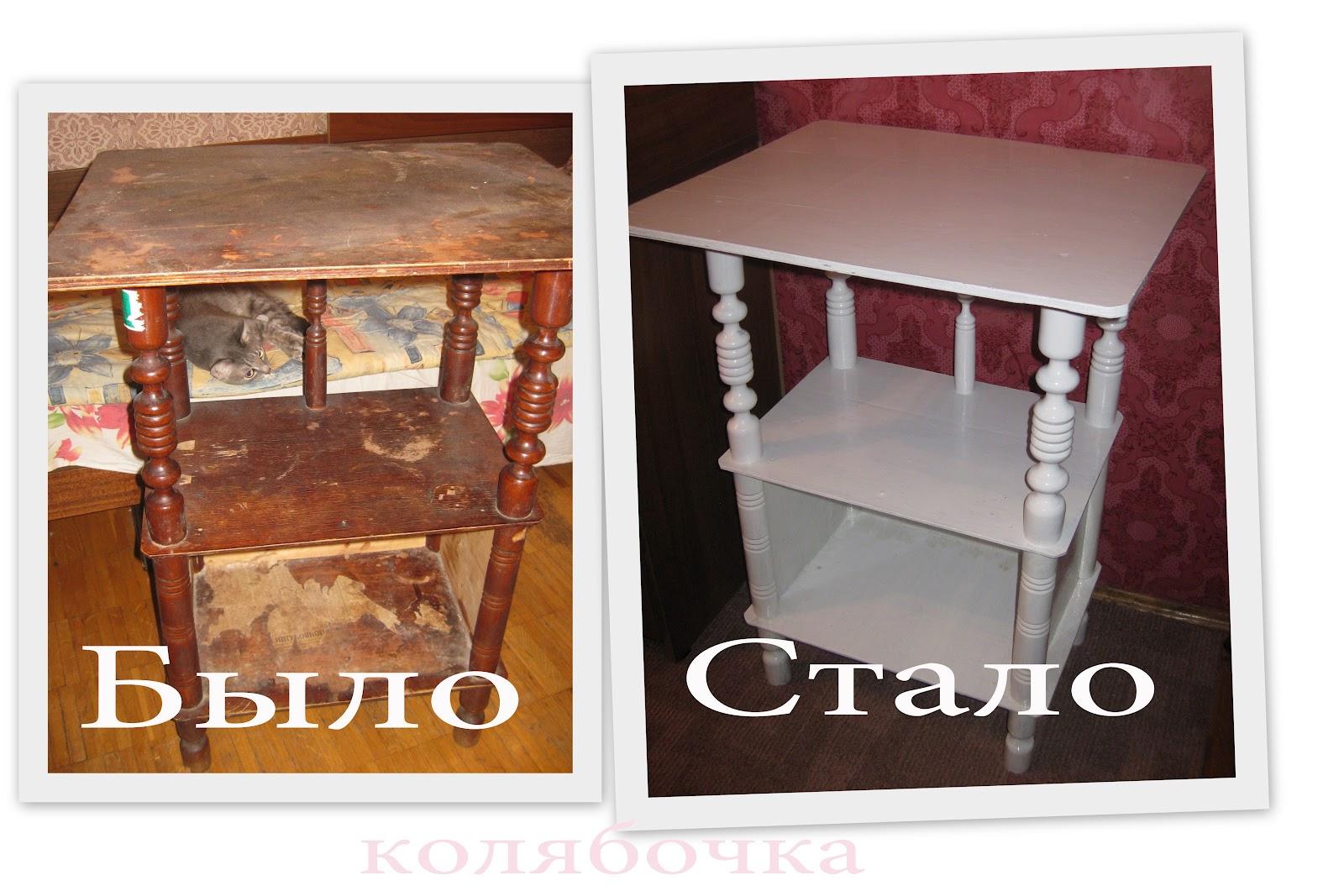 Как старый стол сделать новым своими руками
