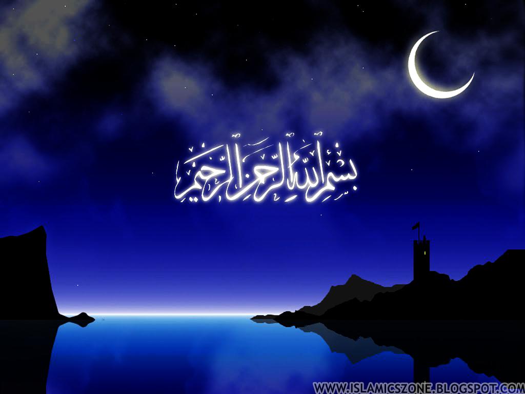 Islamic Hd Wallpapers 2014 Provided You Islamic Info