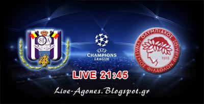 Anderlecht vs Olympiakos