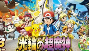 Phim Pokemon The Movie XY 2015