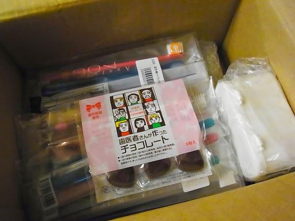 歯科医院専売品がメデフィットからいろいろ届きました。