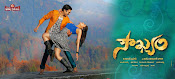 Soukyam movie wallpapers-thumbnail-2