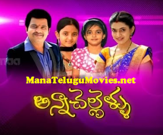 Anna Chellellu Serial -Episode 479 – 24th May – Last Episode