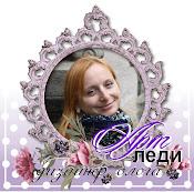 Юлия Калинина администратор