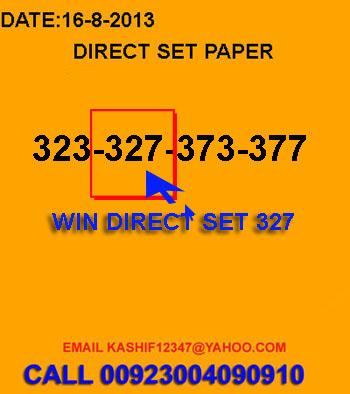 16-8-2013 THAI LOTTO WIN PAPER