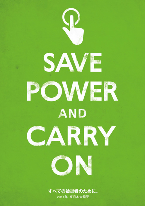 Save energy save power images