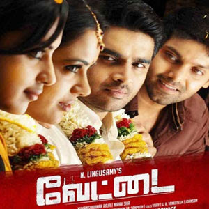 Vettai (2012) - Tamil Movie
