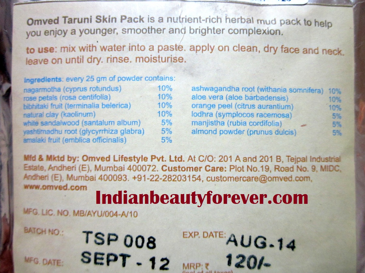 Omved Taruni Skin pack Review
