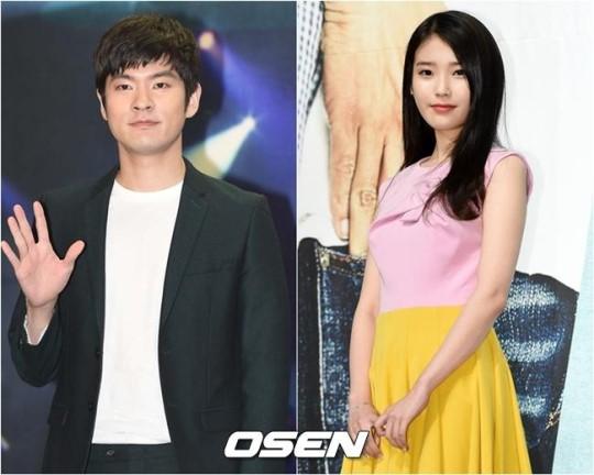 Korean singer iu dating scandal