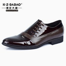 mens dress shoes with prices