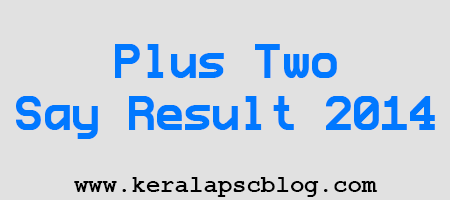 Kerala Plus Two Say/Improvement Exam Result 2014