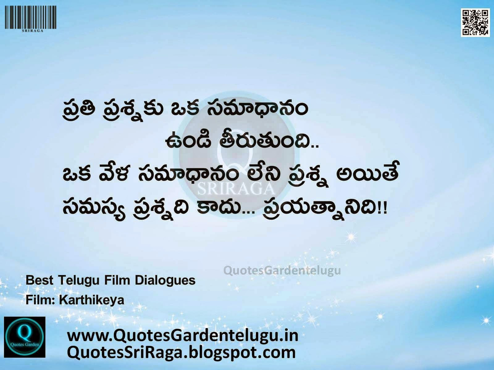 Best Telugu Film Dialogues Telugu Film Inspirational Dialogues Punch Dialogues Quotes with images