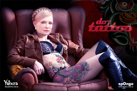 Порнофильм татуировка