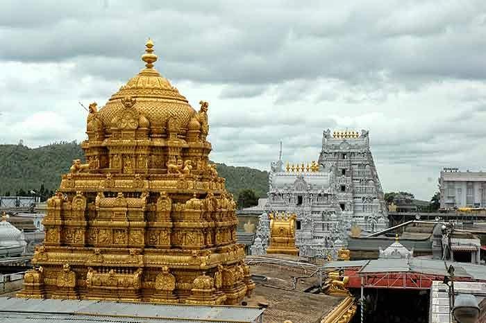 Tirumala Tirupathi