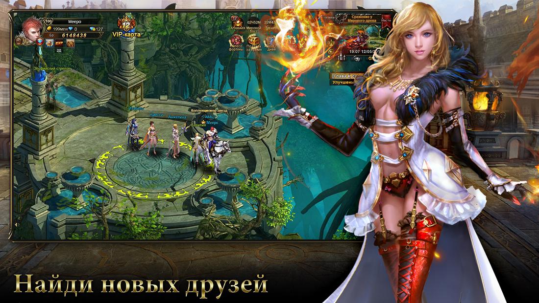 Видео мечи игры
