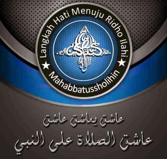 Download qasidah majelis nurul musthofa cahaya assegaf