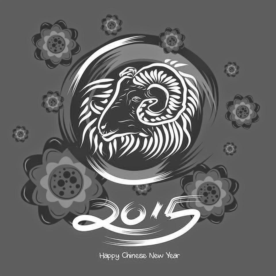 Những mẫu thiệp điện tử đẹp chúc mừng năm mới Ất Mùi.