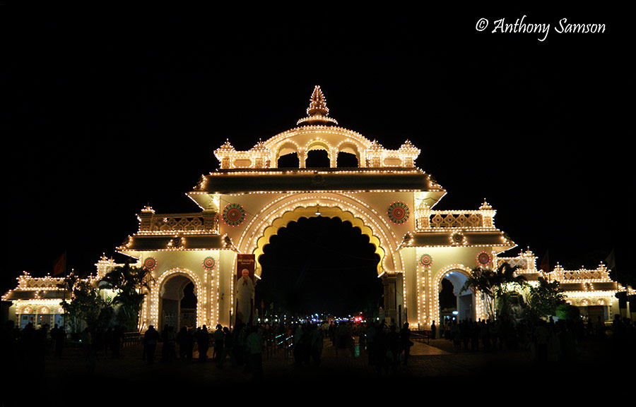 Mysore exhibition entrance illuminated with lights