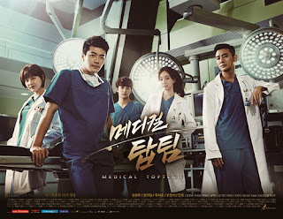 Sinopsis Drama Korea Terbaru 'Medical Top Team' Full Episode 1-20