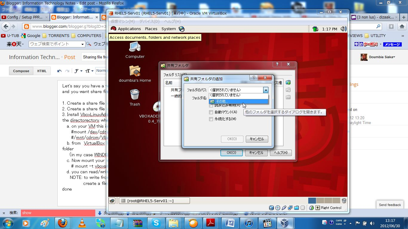 how to make a vm on windows 7