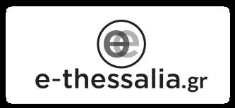 Η Θεσσαλία online