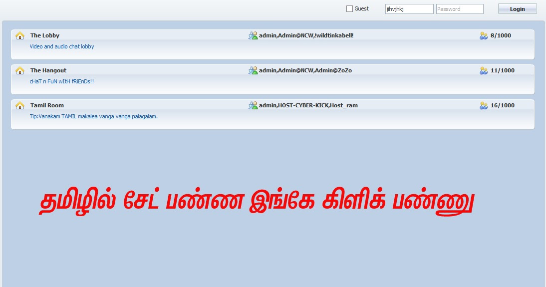 Best tamil chat rooms