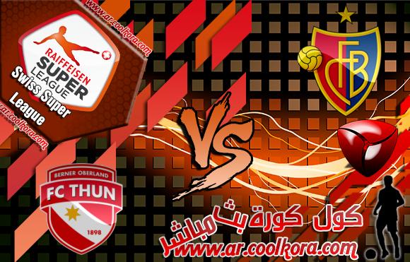 مشاهدة مباراة بازل وثون بث مباشر 23-11-2013 الدوري السويسري FC Basel vs FC Thun