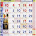 Kalnirnay Marathi Calender 2014 Month March