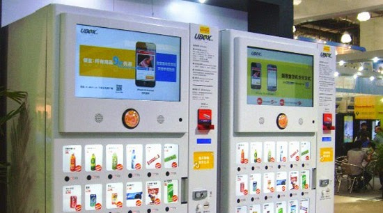 Transformar el vending con digital signage