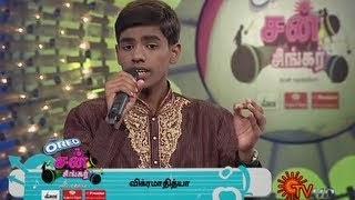 Best of Sun Singer | Vikram Adithya | Dt 08-09-13