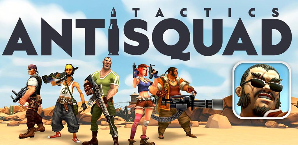 AntiSquad Tactics Premium v2.05 APK Free