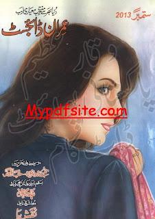 Imran Digest September 2013