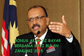 Tarikh Bonus Kakitangan Awam 2015