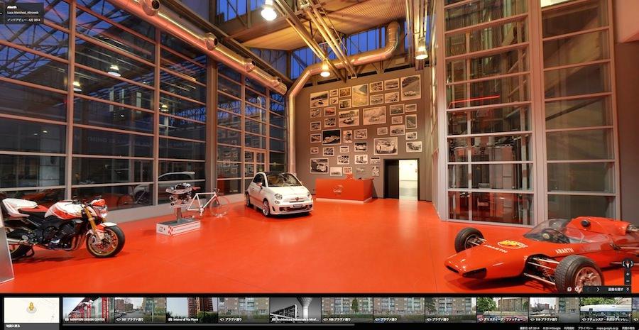 「アバルト」の本社工場がストリートビューで見学可能に!