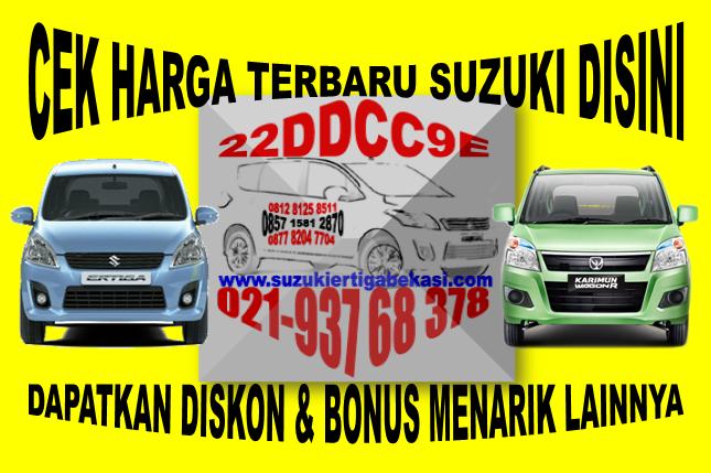 Promo Suzuki Ertiga dan Wagon R