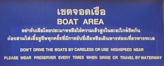 Thai translation error