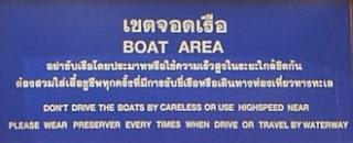 Thai translation error