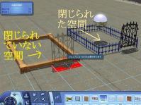 ApartBild-CloseAREA.jpg