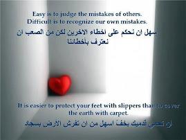 أمثال Proverbs