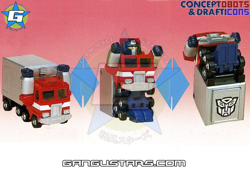 Transformers Japanese Takara StampBot Conoy Ultra Magnus prototypes robots トランスフォーマー タカラ hasbro