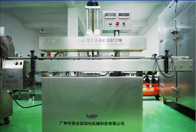 trial run of auto electromagnetic induction alum foil sealing machine
