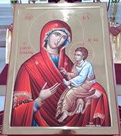 Ιερά Αγρυπνία επί τη Εορτή της Παναγίας της Γοργοεπηκόου
