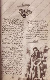 Yeh hansta hua mausam by Farhat Ishtiaq Online Reading.