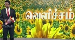 Celebrating Anti-Leprosy Day 31-01-2015 News 7 Tamil