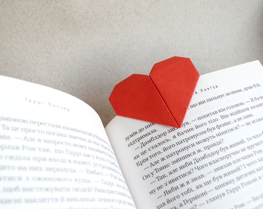 Oh dear diy heart bookmark for Simple bookmarks