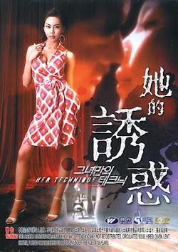 Sự Quyến Rũ Của Phái Đẹp - Seduction Of Eve (2007) Poster