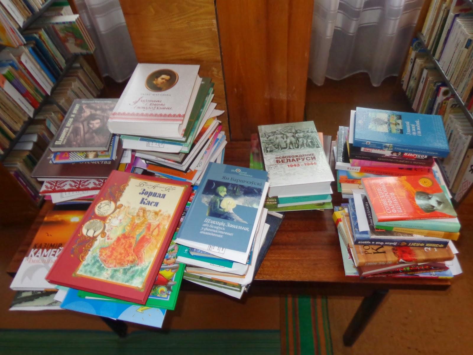 СЕЛЬСКАЯ БИБЛИОТЕКА Методический автопробег За дня библиотек  Новые книги в Пересадах ждут своих читателей